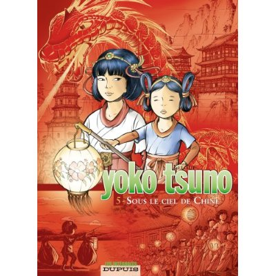 Yoko Tsuno intégrale 5